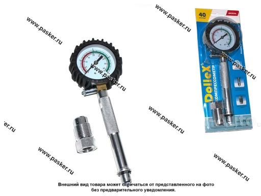 Компрессометр Dollex 40 Атм., резьбовой, для дизельного ДВС