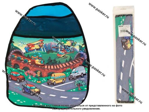 Накидка защитная на спинку переднего сидения 61х46 см 'Город' с карманом