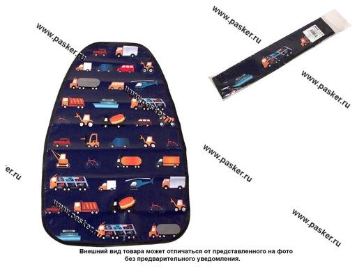 Накидка защитная на спинку переднего сидения 61х46 см 'Машинки'