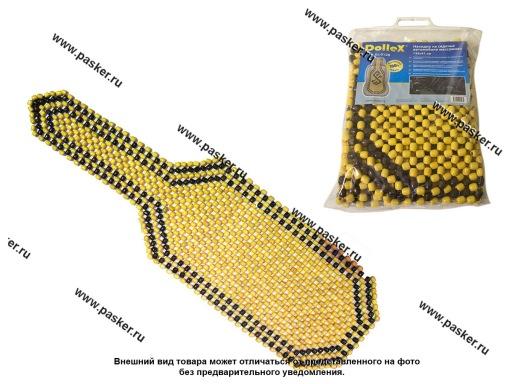 Накидка на сиденье массажная Dollex 127х39 см