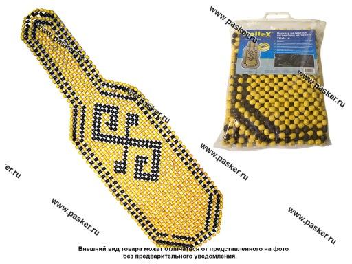 Накидка на сиденье массажная Dollex 135х41 см