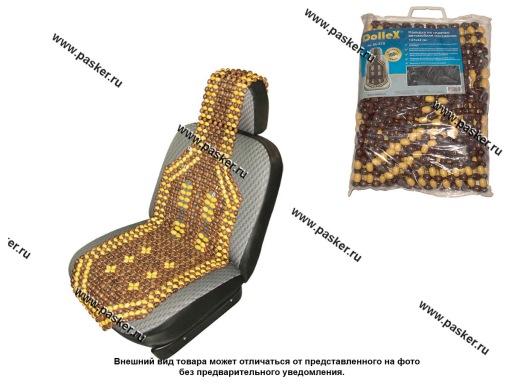 Накидка на сиденье массажная Dollex 135х41 см коричневая