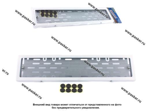 Рамка номерного знака Dollex металл с металл адаптером  белая квадратный угол