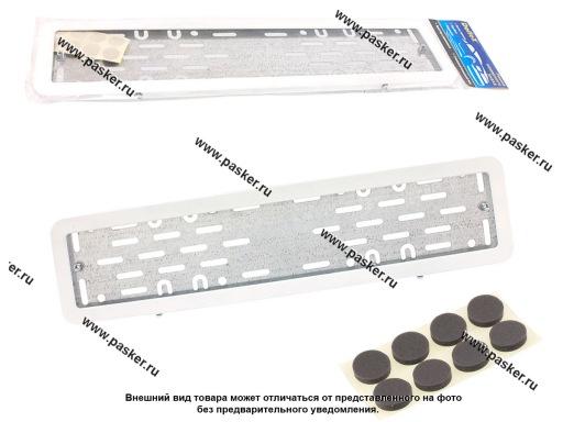 Рамка номерного знака Dollex металл с металл адаптером белая закругленный угол