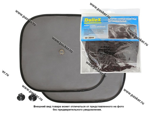 Шторки боковых окон Dollex 38 х 44 см