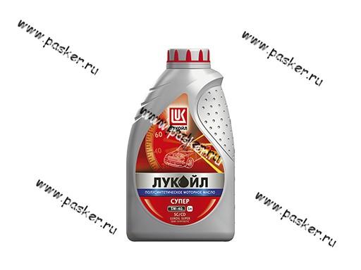 Масло Лукойл  5W40 Супер API SG/CD 1л п/с