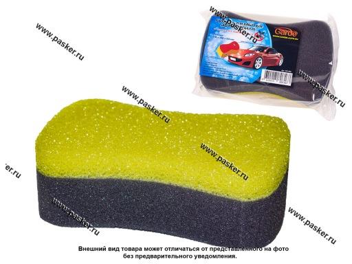 Губка  Garde для мытья автомобиля с сеткой для удаления налета и насекомых 170х108х53мм GP1590