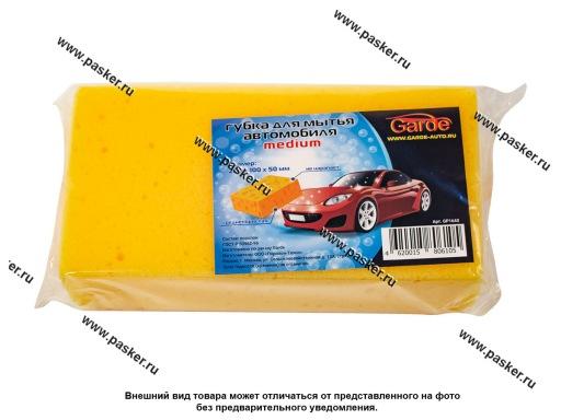 Губка  Garde для мытья автомобиля среднепористая MEDIUM 200х100х50мм GP1640