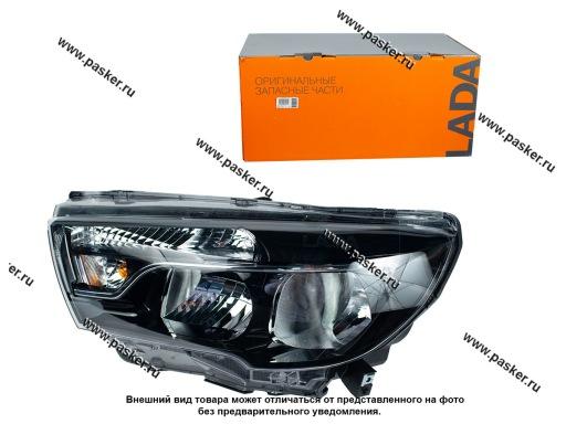 Блок фара Lada Vesta АвтоВАЗ левая 8450006953