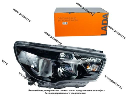 Блок фара Lada Vesta АвтоВАЗ правая 8450006952