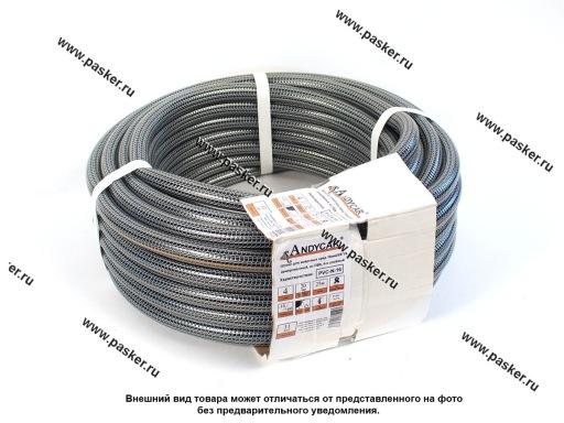 Шланг для инертных сред ПВХ 4-слойный армированный 5/8  1м  ANDYCAR PVC-N-16