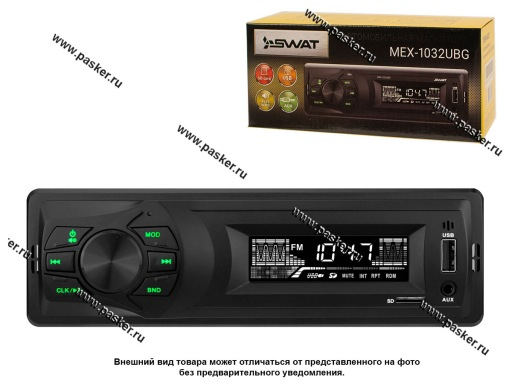 Автомагнитола SWAT SD/MP3/USB 4х15Вт MEX-1032UBG зеленая подсветка