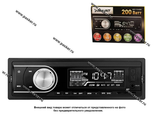 Автомагнитола SWAT SD/MP3/USB 4х45Вт MEX-1124UBW белая подсветка НАПРЯЖЕНИЕ 24V