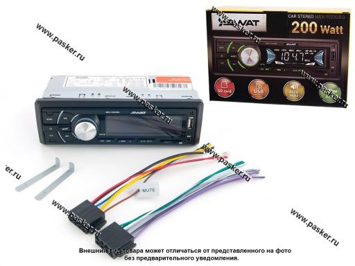 Автомагнитола SWAT SD/MP3/USB 4х50Вт MEX-1033UBG зеленая подсветка