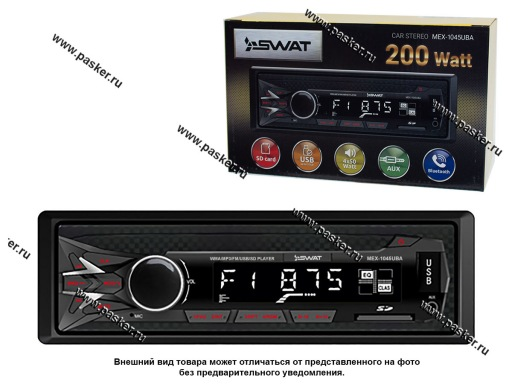 Автомагнитола SWAT SD/MP3/USB 4х50Вт MEX-1045UBA красная подсветка