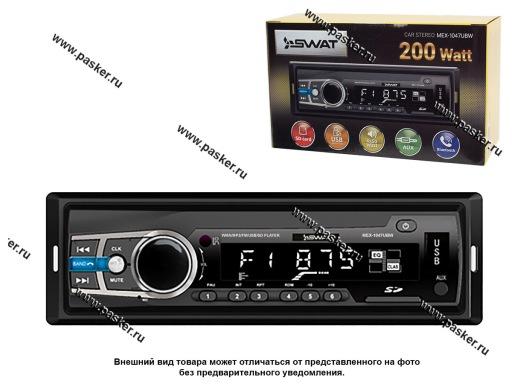 Автомагнитола SWAT SD/MP3/USB 4х50Вт MEX-1047UBW белая подсветка