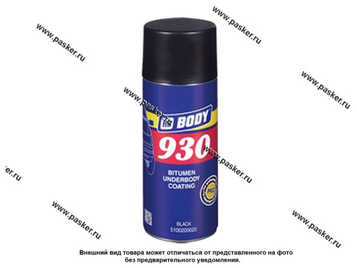 Антикоррозийное покрытие HB BODY 930 BITUMEN 0,4 л эрозоль