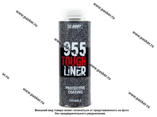 Антикоррозийное покрытие HB BODY TOUGH LINER 955 колеруемый 0,6л