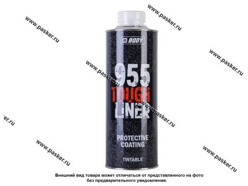 Антикоррозийное покрытие HB BODY TOUGH LINER 955 черн 0.6л