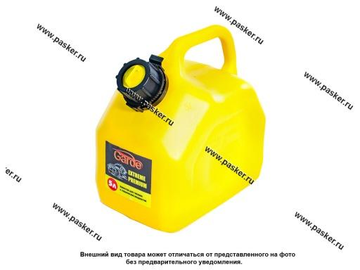 Канистра  5л пластик с наливным устройством Garde Extreme Premium GEPA10201