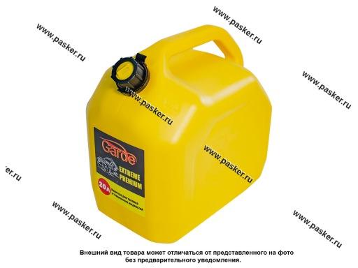 Канистра 20л пластик с наливным устройством Garde Extreme Premium GEPA10203