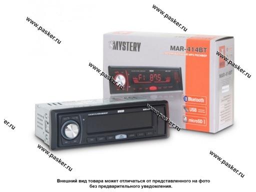 Автомагнитола MYSTERY USB/SD/MMC 4х50Вт MAR-414ВТ