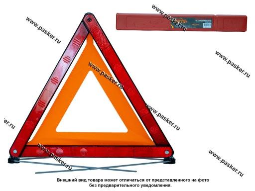 Аварийный знак Garde в пенале на спицах GEZN03K в пластиковом пенале