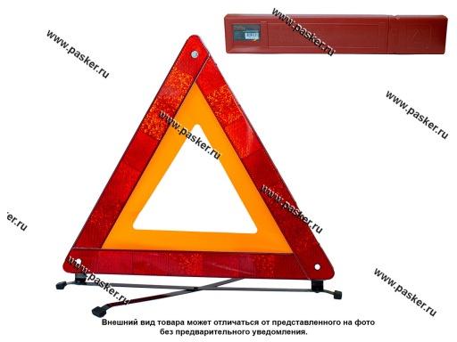 Аварийный знак Garde в пенале подножка крестообразная GZN02 в пластиковом пенале