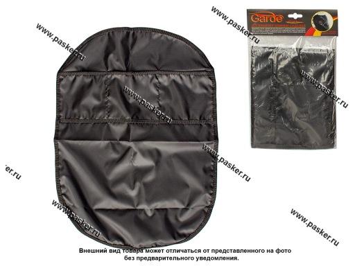 Накидка защитная на спинку сидения Garde с карманами GTX030 ткань