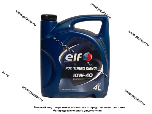 Масло ELF EVOLUTION 700 TURBO DIESEL 10W40 API SL/CF A3/B4 4л п/с