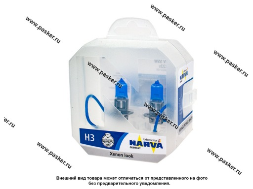 Лампа галоген 12V H3 55W PK22s NARVA RANGE POWER WHITE 48602
