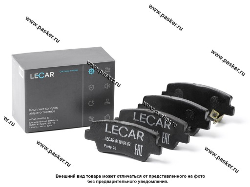 Колодки тормозные Hyundai Solaris Kia Rio задние LECAR LECAR041070402