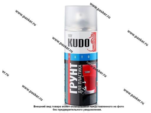 Грунтовка KUDO KU-6000 520мл для пластика прозрачная аэрозольная