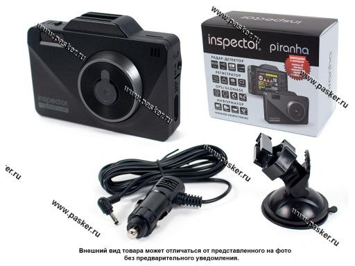 Антирадар (радар-детектор) + видеорегистратор INSPECTOR PIRANHA GPS/GLONASS
