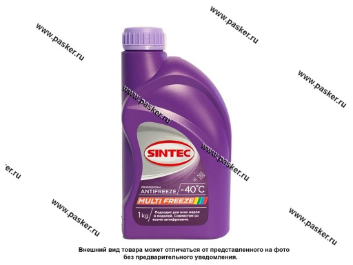 Антифриз SINTEC ANTIFREEZE MULTI FREEZE фиолетовый 1кг