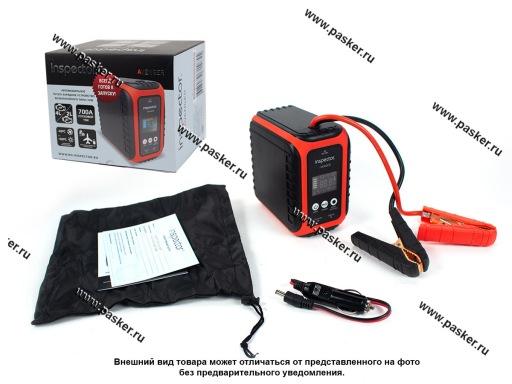 Зарядно-пусковое устройство конденсаторного типа пуск ток 700А INSPECTOR AVENGER
