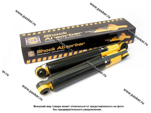 Амортизатор 2101-07 задний HOLA газовый S404