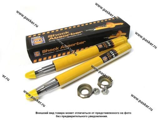 Амортизатор 2110-12 вкладыш передней стойки HOLA газовый S433