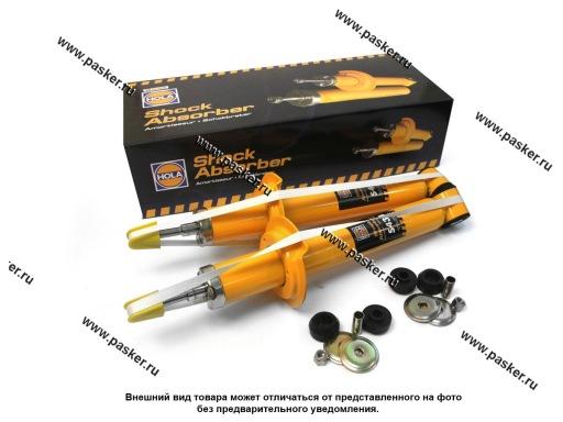Амортизатор 2110-12 1117-19 Калина задний HOLA газовый SH40-434G
