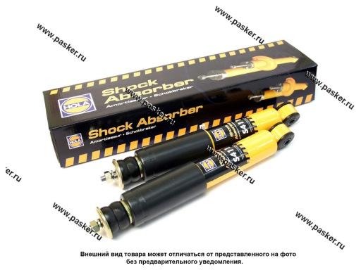 Амортизатор 2121 передний HOLA S411