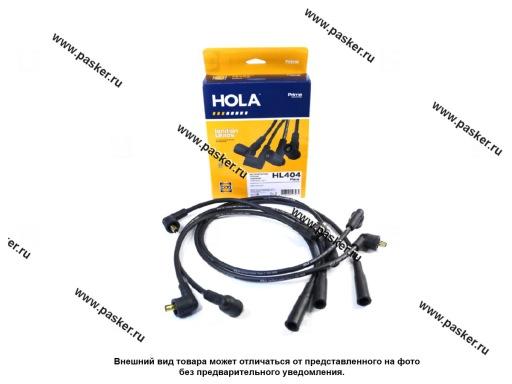Провода свечные 2108-099 HOLA HL404