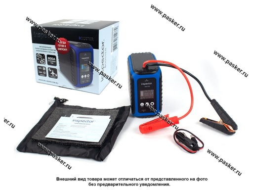 Зарядно-пусковое устройство конденсаторного типа пуск ток 800А INSPECTOR BOOSTER