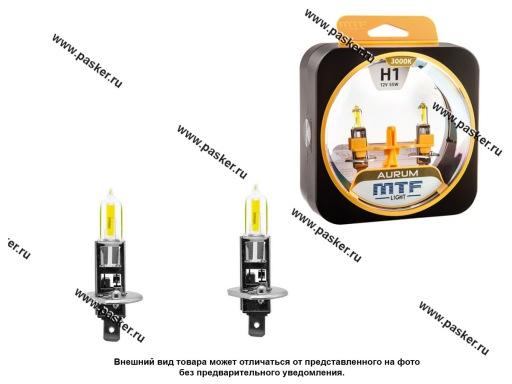 Лампа галоген 12V H1 55W P14.5s MTF Aurum 3000К