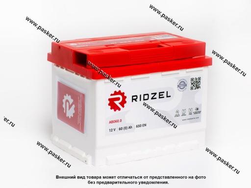 Аккумулятор RIDZEL 60Ач EN650 242х175х190 обр/п