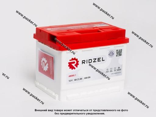 Аккумулятор RIDZEL 60Ач EN650 242х175х190