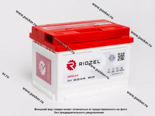 Аккумулятор RIDZEL 60Ач EN650 242х175х175 низкий обр/п
