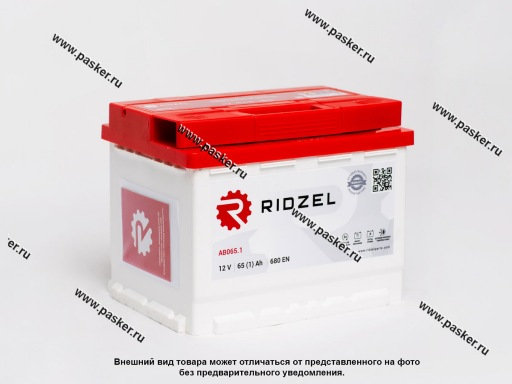 Аккумулятор RIDZEL 65Ач EN680 242х175х190