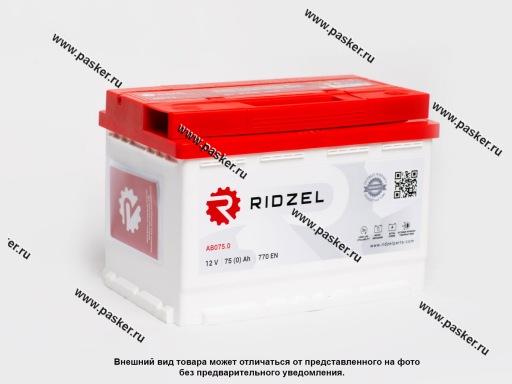 Аккумулятор RIDZEL 75Ач EN770 278х175х190 обр/п
