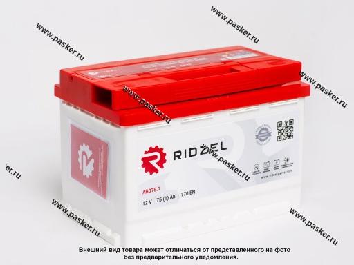 Аккумулятор RIDZEL 75Ач EN770 278х175х190