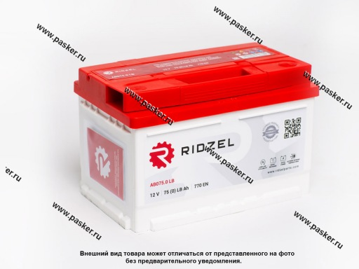 Аккумулятор RIDZEL 75Ач EN770 278х175х175 низкий обр/п